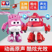奥迪双钻超级飞侠玩具套装全套大乐迪小爱超级装备声光变形机器人