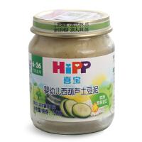德国HIPP喜宝 西葫芦土豆泥125g 6个月以上婴幼儿辅食