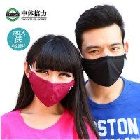 中体倍力N95防尘防雾霾pm2.5口罩男女士透气超薄纯棉口罩 一枚装送四枚滤片