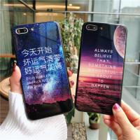苹果6手机壳6s玻璃壳7/8plus防摔创意时尚x文字新款个性男女挂绳