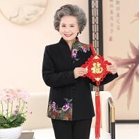 中年女装外套春秋新款奶奶装外套60-70岁老人妈妈装时尚百搭宽松立领奶奶绣花常规款外套