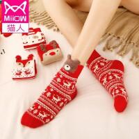猫人4双装女士本命年红袜子女卡通动物圣诞袜女冬季加厚保暖中筒休闲运动棉袜
