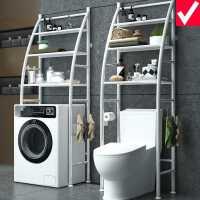 落地卫生间置物架壁挂浴室洗手间厕所洗衣机坐便器马桶架子收纳架