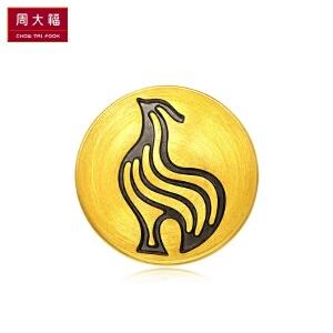 周大福 乘风破浪一鸣惊人鸡年足金黄金转运珠吊坠R20155>>定价