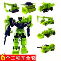 锦江变形玩具金刚G1大力神挖地虎六合体工程车拼装机器人儿童玩具