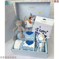 婴儿礼盒新生儿礼品礼物男女宝宝衣服满月百天*全棉长袖连体衣 浅蓝色 空气棉厚款