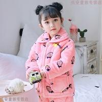 �和�睡衣女加厚法�m�q男童����睡衣珊瑚�q套�b女童睡衣�L袖秋冬季 加厚 粉�粉草莓