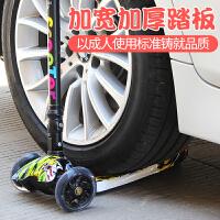 儿童滑板车2-3-6-12岁初学者脚踏车三轮四轮闪光男女孩宝宝溜溜车