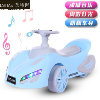 儿童滑行扭扭车带音乐宝宝溜溜车可坐婴幼儿玩具小孩滑滑车 1-3岁 蒂芙尼蓝(升级款) *包 偏远地区发货受限制,具体地区请咨询在线客服