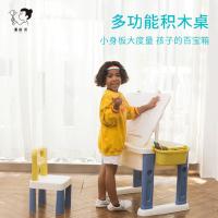 科博积木桌豪华款儿童益智积木拼搭玩具大颗粒兼容多功能积木桌子