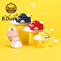 【2件25折:79.75元】B.Duck小�S��童鞋�和��W步鞋2021冬季新款二棉保暖休�e鞋�p便舒�m�\�有�B5181939