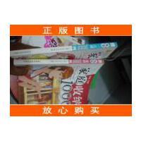 家庭收纳 ,家事一点通1000例 两册合售【旧书珍藏品】