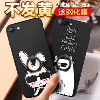 iphone8手机壳苹果7plus硅胶套潮牌带指环黑色八i7女款潮男8p