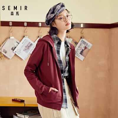 森马连帽卫衣女春长袖上衣学生时尚棒球服女宽松bf开衫外套韩版潮