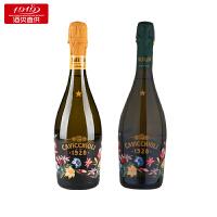 【1919酒类直供】意大利之花甜型/天然型起泡葡萄酒 组合装