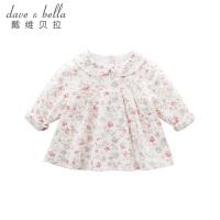 davebella戴维贝拉女童秋季新款衬衫宝宝纯棉碎花印花衬衣DB8701