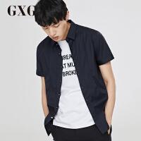 GXG短袖衬衫男装 夏季青年都市潮男士时尚藏青色休闲短袖衬衫男