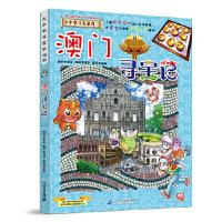 大中�A���系列22 澳�T���� 店�人阉魅�27�愿���惠�。�!