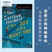 【现货】英文原版 深夜小狗离奇事件 The Curious Incident of the Dog in the Ni