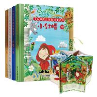 正版全新 360度立体剧场童话书(精装4册:小红帽、白雪公主、三只小猪、金发女孩与三只熊)