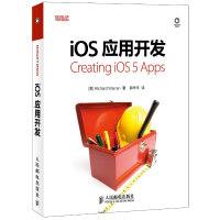 iOS��用�_�l