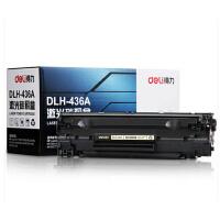 得力DLH-436A激光碳粉盒激光硒鼓 HP惠普P1505/M1120mfp/P1505n