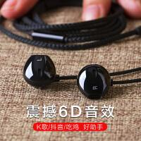 耳机入耳式vivo原装正品oppo手机苹果6华为通用k歌有线女x9男r11半耳塞安卓6s小米r9s麦x21