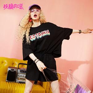 【低至1折起】妖精的口袋ulzzang两件套2018新款chic季时髦套装裤子女