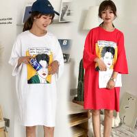 加肥加大码夏装韩版印花打底衫T恤200斤胖MM学生中长半袖上衣潮