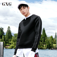 GXG卫衣男装 秋装时尚简约休闲运动时尚黑色修身套头卫衣外套男潮