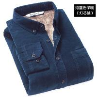 冬季灯芯绒长袖保暖衬衫男中老年加绒加厚保暖衬衣男装条绒休闲潮