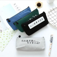 创意 大容量学生简约个性帆布铅笔袋 潮流文字梯形拉链韩国文具袋