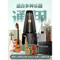 节拍器钢琴架子鼓吉他小提琴贝斯通用伴奏机械打拍器