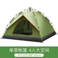 帐篷户外3-4人全自动二室一厅家庭双人2单人野营野外加厚防雨露营