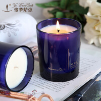 龙涎白茶精油香薰蜡烛玻璃杯香氛蜡烛椰子大豆蜡
