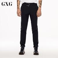GXG休闲裤男装 秋季男士时尚都市韩版流行修身黑色裤子男休闲裤