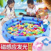 钓鱼玩具儿童池套装大号磁性磁铁鱼戏水男孩女孩宝宝玩具益智批发