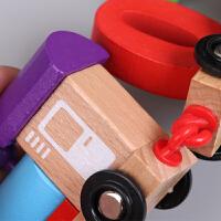 【阿七】儿童男女孩子宝宝木质小火车数字拼装积木玩具1-3-6周岁