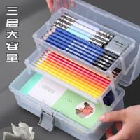 素描铅笔盒美术生专用大容量画画工具收纳箱双层三层多层绘画塑料透明文具炭笔盒子简约彩铅速写手提笔袋磨砂