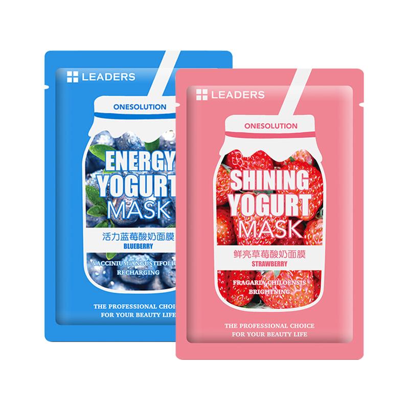 LEADERS草莓酸奶水润面膜+丽得姿蓝莓酸奶面膜两片装 水果紧致亮肤色补水保湿