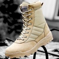 户外登山鞋作战靴男军靴07战术靴高帮春夏季陆战靴作训靴