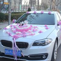 婚车装饰用品套装结婚婚庆主副婚车车队装饰