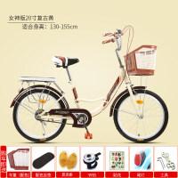 创意新款时尚拉风自行车自行车女式通勤单车普通老式城市复古代步轻便公主学生男淑女