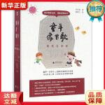 童年像儿歌-现代儿童诗100首-(含读写本 识字卡) 田仙君 9787549598717 广西师大 新华书店 正版保证