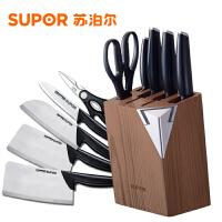 苏泊尔刀具套装套刀不锈钢厨房刀具套装家用菜刀套装砍骨刀切片刀水果刀TK1522Q