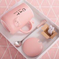 韩版潮流杯子陶瓷带盖勺马克杯咖啡牛奶杯情侣水杯创意女学生