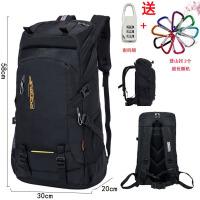 户外运动登山包防水大容量旅行包多功能超轻出差旅游背包男双肩包