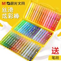 儿童油画棒水溶性彩绘棒幼儿园旋转蜡笔24色36色48色彩笔宝宝学生用可水洗炫彩油化棒套装