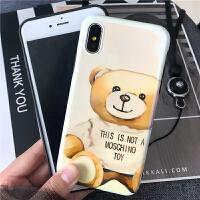 可爱卡通熊苹果x手机壳软硅胶套7plus带挂绳iphone8新款6s潮牌女