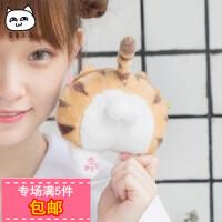 日韩卡通可爱小猫咪屁股零钱包软妹少女心包包挂件手拿包萌妹卡包